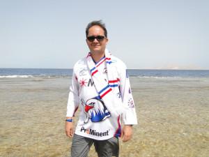 Sharm el Sheikh, Ägypten